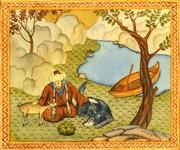 Tradição Sufi