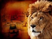 Judah Prophetic Praise Alliance