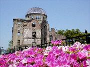 Hiroshima ~ Peace Declaration