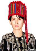 Aung San Suu Kyi******Woman of PEACE