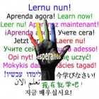 Esperanto: Saluton on 11…