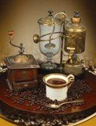 Kávézás közben egy kis nosztalgia