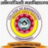 Global Alumni Meet COE O…