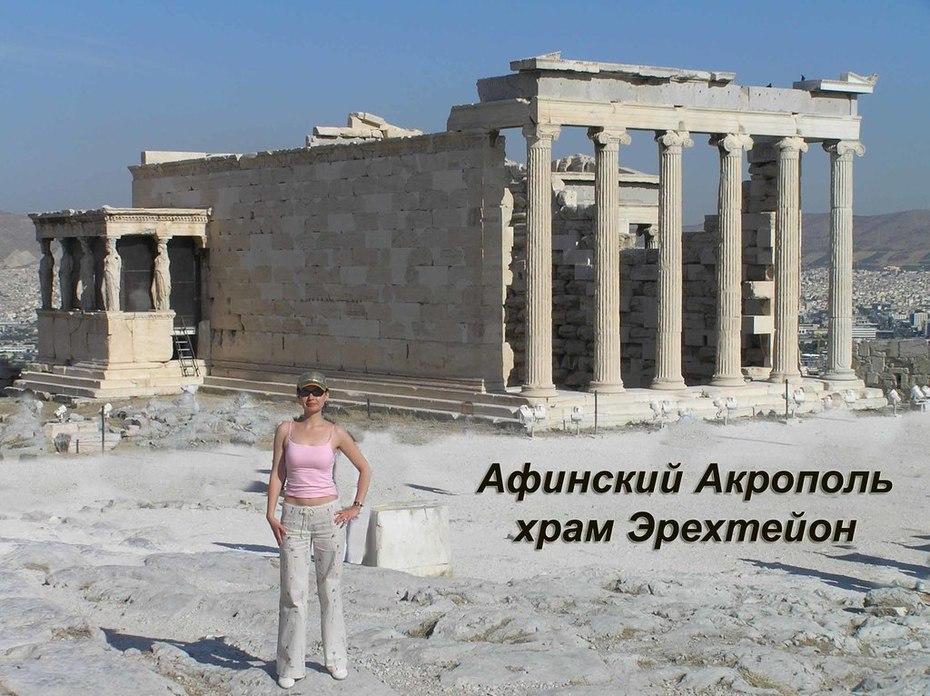 Греция, Афины, храм Эрехтейон