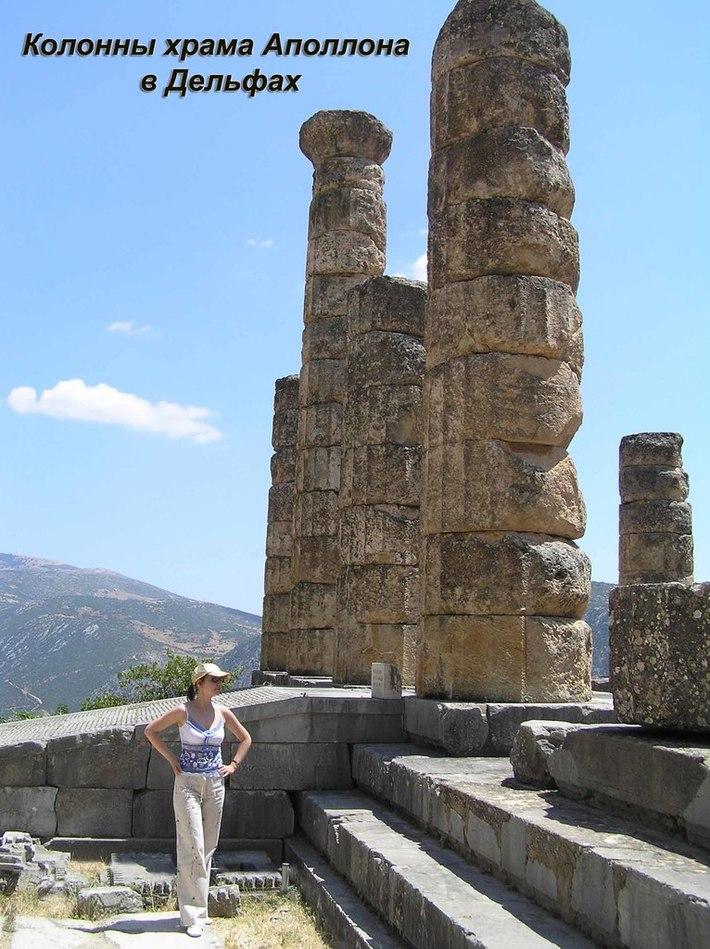 Коллоны храма Аполлона