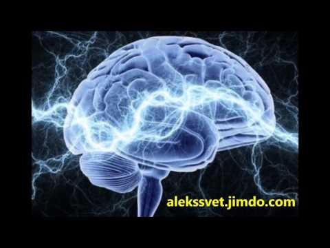 Активация мозга с помощью пранодыхания