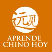Librería Aprende Chino Hoy