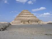 Эволюционная работа в Египте