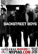 Concierto Backstreet Boys 2012 Shanghai