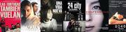 """Ciclo de cine: """"The New Silk Roads"""" (Mallorca)"""
