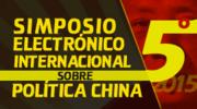 Inscripción al V Simposio Electrónico Internacional sobre política china