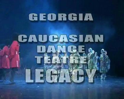 GEORGIAN DANCE THEATRE VIDEO NEWS
