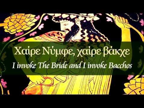 .:. The Orphic Hymn to Dionysos (Χαίρε Νύμφη) .:. by Daemonia Nymphe