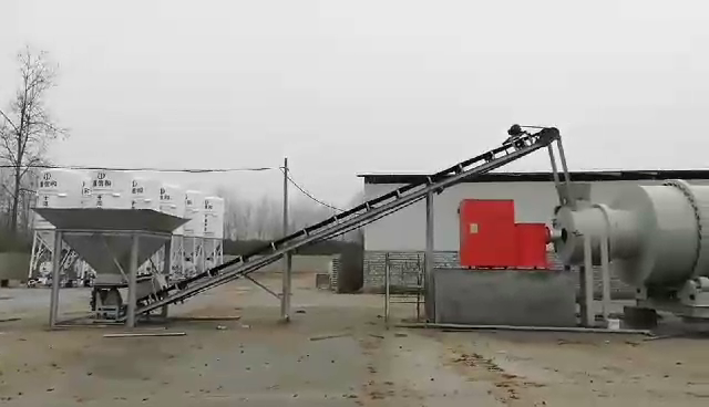 rotary dryer for mortar mixing plant-shanghai LIPU