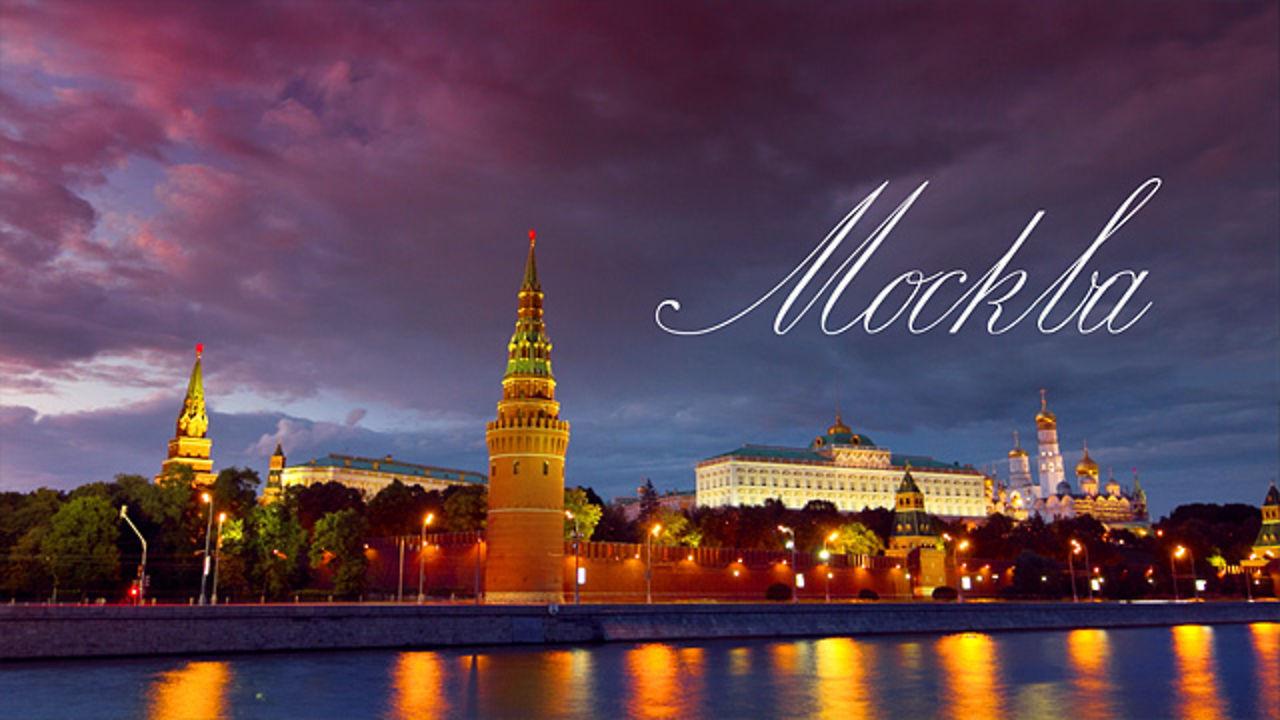 Москва'2011(Moscow/Russia)