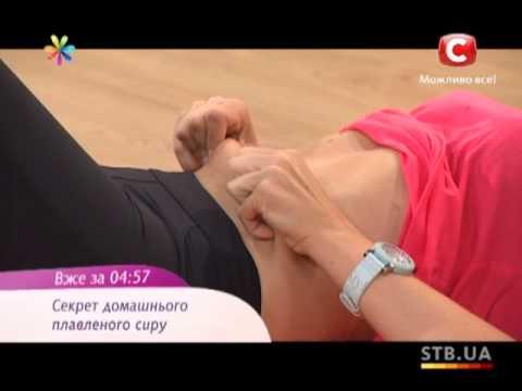 Как делать массаж живота - Все буде добре - Выпуск 248 - 05.09.2013