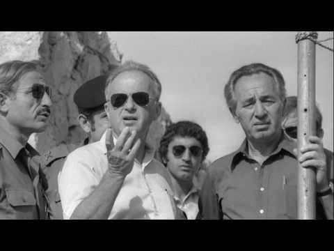 """""""Adiós Shimón Peres"""""""