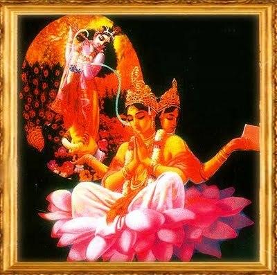 Brahma Samhita - ISKCON Desire Tree | IDT