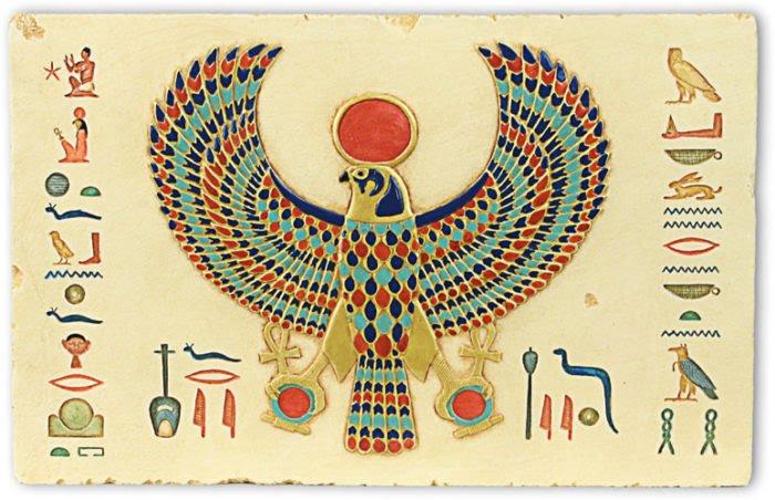Horus (LUCIFER)