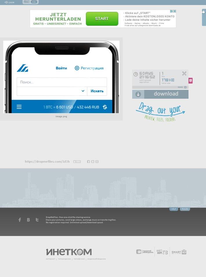 HYDRA - Официальный сайт магазина на территории СНГ