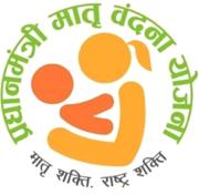 All About Pradhan Mantri Matritva Vandana Yojana