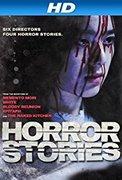 Moo-seo-woon I-ya-gi (2012) Horror Stories