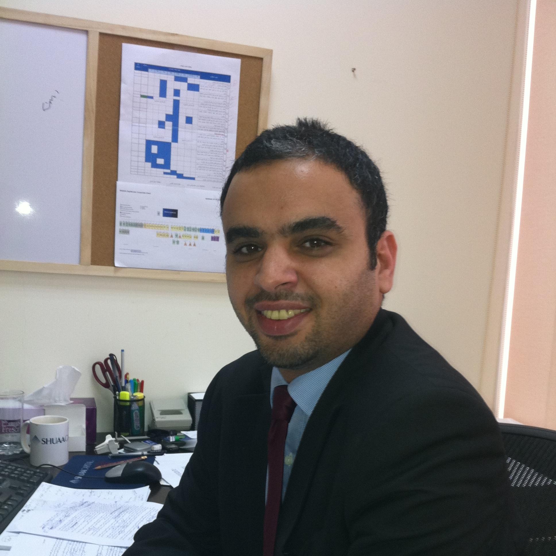 Haitham M. El Gebali