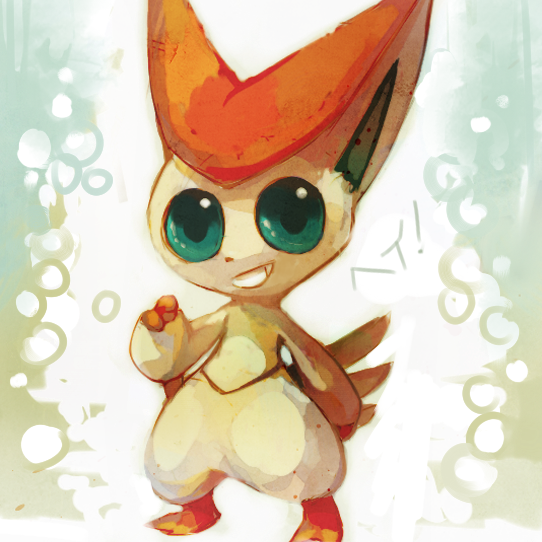 Adam The Victini