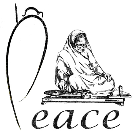 M.Gandhi College of Social Work