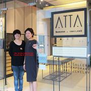 ATTA Gallery
