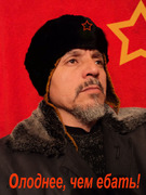 Gonzalo Rabanal
