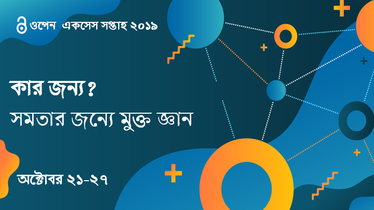 OA week Bangladesh poster