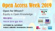 Open Access week 2019
