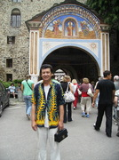 Моя България