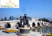 Македония - мост   vouchers.market.dir.bg