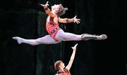 Балет К - балерина скок   2   !!!