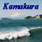 Kamakura SGI Rest House