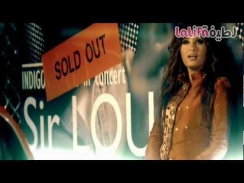 لطيفة - بنص الجو | Latifa - Be Nos El Jaw