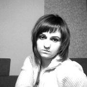 Tatiana Trufkina