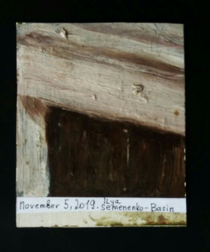 Piece received from I. Semenenko-Basin
