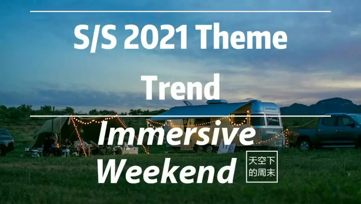 Immersive Weekend-S/S 2021 Theme Trend   POP Fashion