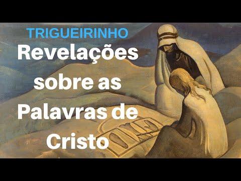 #Jesus #Cristo #Natal                  Trigueirinho | Revelações sobre as Palavras de Cristo