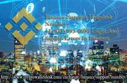 Binance Customer Service +1 (833) 993-0690 Unable to recognize verification problem with Binance