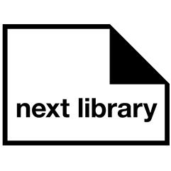 библиотека 2019