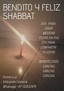 BENDITO Y FELIZ SHABBAT
