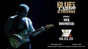 Blues Cargo featuring Nick Dounoussis! - Σαβ 8 Φεβ στον Ορφέα