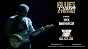 Blues Cargo featuring Nick Dounoussis! - Σαβ 8 Φεβ στον Ορφέα