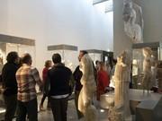 Vernissage en famille de l'exposition « Bye Bye Future ! L'art de voyager dans le temps »