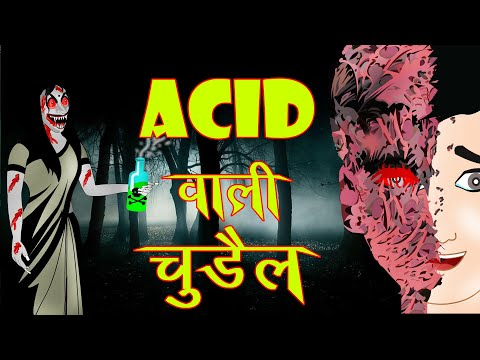 Acid Wali Chudail | Horror Story Cartoon | Cartoon In Hindi | Acid Attack  | Maha Cartoon Tv