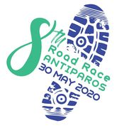 Road Race Antiparos